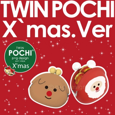 Porte-monnaie mimi POCHi Friends TWiN X'MAS en silicone