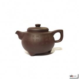 Verseuse CALLiGRAPhiE en terre-cuite de Yi-Xing