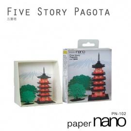 paper nano PAGOdE d'ITSUKUShiMA (Japon)