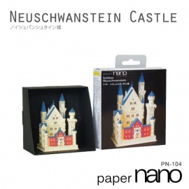 paper nano ChâTEAU de NEUSChWANSTEiN (Allemagne)