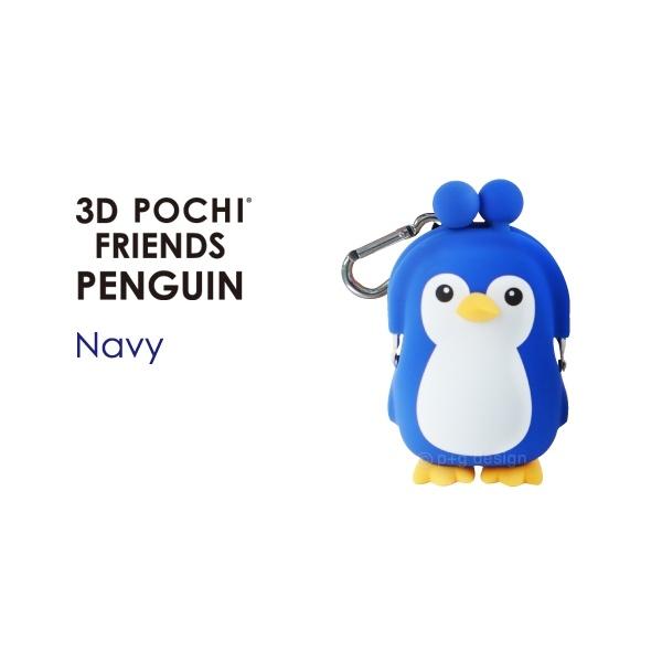Porte monnaie mimi pochi friends 3d pingouin navy en for Decoration porte pingouin
