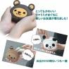 Porte-monnaie mimi POCHi Friends MALAYGUMA en silicone