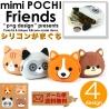 Porte-monnaie mimi POCHi Friends ChATORA en silicone
