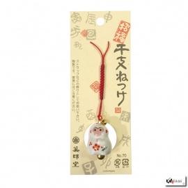 Strap Singe 2016 en porcelaine japonaise