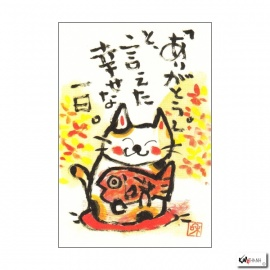 Carte MANEKI NEKO Merci (10x15cm)