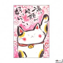 Carte MANEKI NEKO Le rire attire le bonheur (10x15cm)