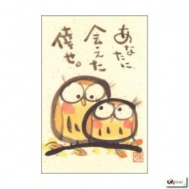 Carte FUKURO Chouette couple (10x15cm)
