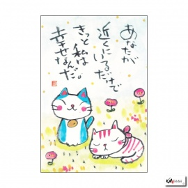 Carte MANEKi NEKO Couple (10x15cm)