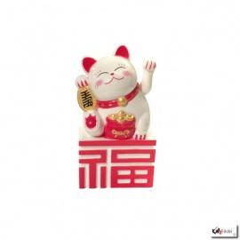 Maneki Neko animé sur socle Bonheur 10.5cm blanc