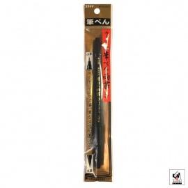 Stylo-pinceau japonais fine et moyenne 17.5cm