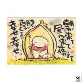 Carte MANEKI NEKO et Jizo (10x15cm)