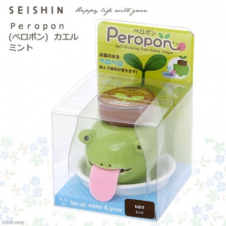 Peropon (ペロポン) GRENOUiLLE (Menthe)