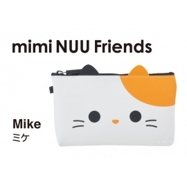 Trousse en silicone NUU Friends MiKE 18.5*13cm