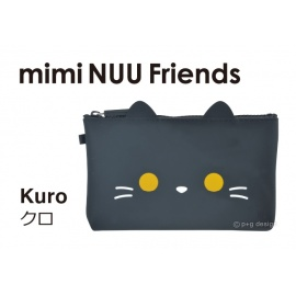 Trousse en silicone NUU Friends KURO 18.5*13cm