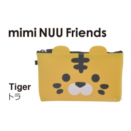 Trousse en silicone NUU Friends TiGER 18.5*13cm