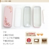 Bento SAKURA long blanc 510ml