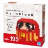 nanoblock monument DARUMA (Japon) (+ de 400 pièces)