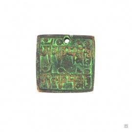 Pendentif OM MANi PADME HUM carré en laiton (h4.5cm)
