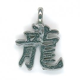 Pendentif ZODiAQUE ChiNOiS (Dragon)