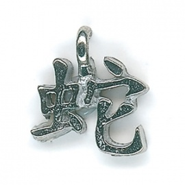 Pendentif ZODiAQUE ChiNOiS (Serpent) h2cm