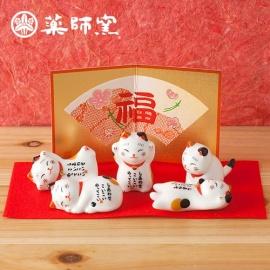 Porte-baguette MANEKi NEKO tacheté en porcelaine