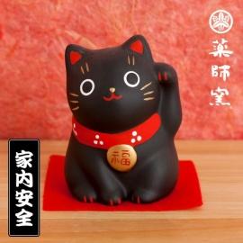 Maneki Neko NOiR en argile (h5.5cm)
