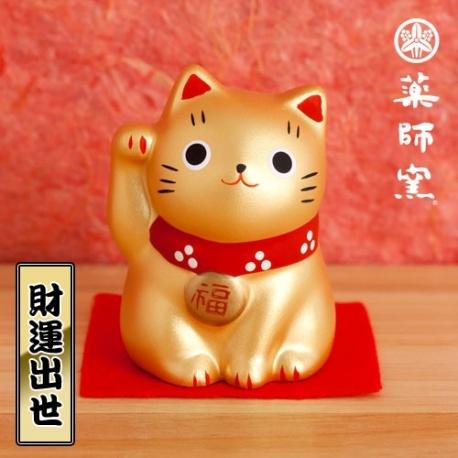 Maneki Neko DORé en argile (h5.5cm)